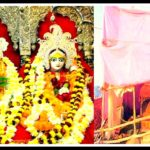 आये थे राम जन्मभूमि के दर्शन को पर गवानी पड़ी अपनी जान