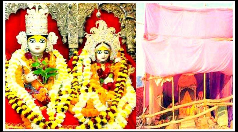 Ayodhya ram mandir ram janm bhumi pic 1