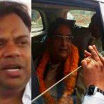 भाजपा सांसद आरके सिन्हा के साथ हुई अभद्रता,मुकदमा दर्ज
