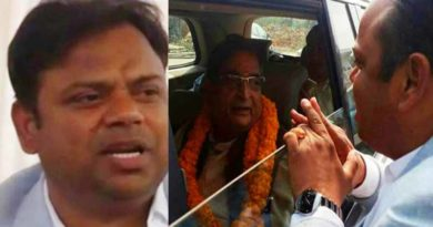 BJP MP RK Sinha misbehaved in basti