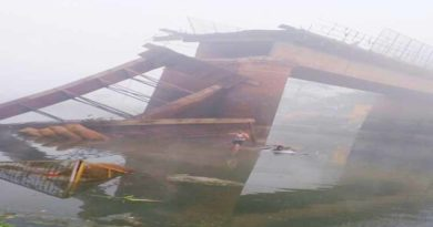 Basti lifeline bridge Went down major accident