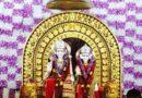 छत्तीसगढ़ की रमन सरकार ने पूरा किया राम मंदिर का सपना