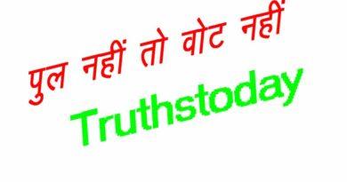 No bridge no vote saharanpur