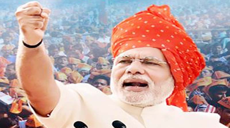 PM Narendra modi in meerut given new slogon of scam