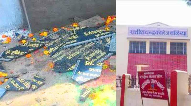 SC College Controversy broke Kreedangn Shilapatt
