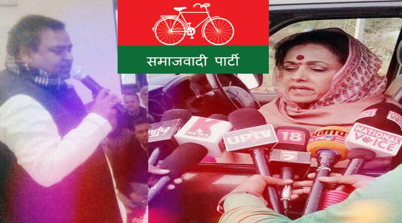Samajwadi party and congress friendly election in amethi