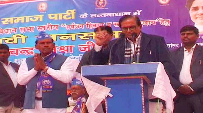 Satish Chandra Mishra blame BJP and SP together doing riots