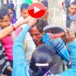 चोरी करते पकडे गए चोर को पेड़ से बांधकर पिटाई, देखे वीडियो