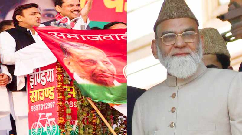 Ulema council ahmad bukharis support bsp up assembly elections