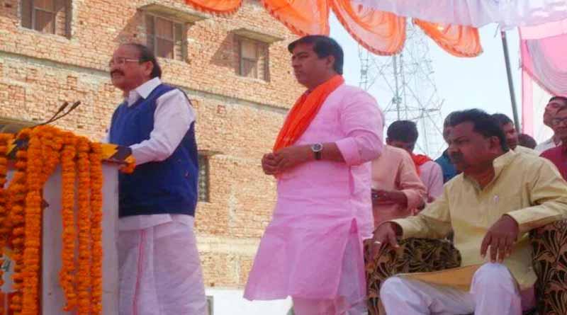 Venkaiah Naidu attack on congress in ballia