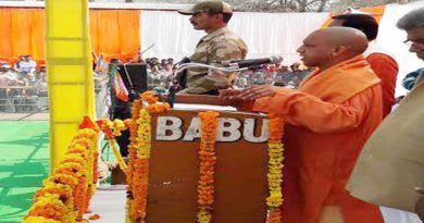 Yogi Another controversial statements about minorities