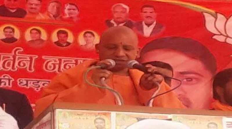 Yogi statement on religious population and Kashmir
