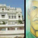 बिक गया भारतीय समाजवाद का जन्मस्थान ,समाजवादी पुरोधा नरेंद्र देव की कोठी बन गई होटल