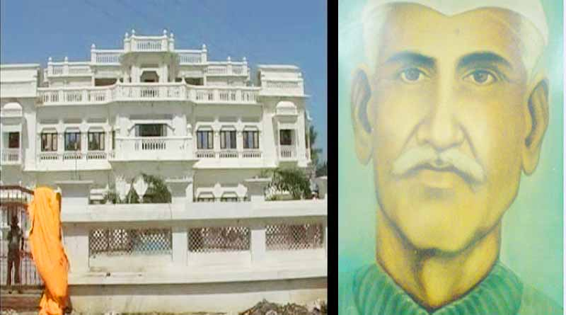 acharya narendra dev home