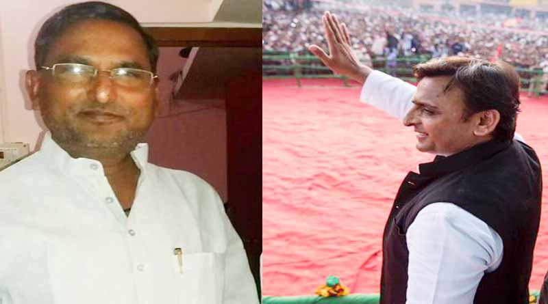 akhilesh yadav cut ticket Manbodh Prasad Mla Salempur