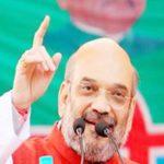 अमित शाह ने यूपी चुनाव में उछाला शहजादों का जुमला