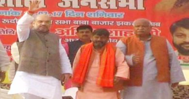amit shah blame sapa party for crime in rudauli faizabad