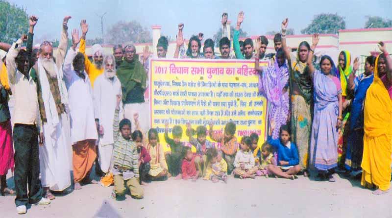 ayodhya peoples baycott election 2017