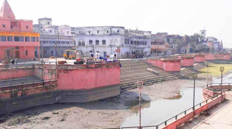 ayodhya ram paidi no development after spent karor rupees