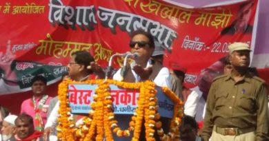 azam khan attack on pm modi and mayawati ambedkarnagar