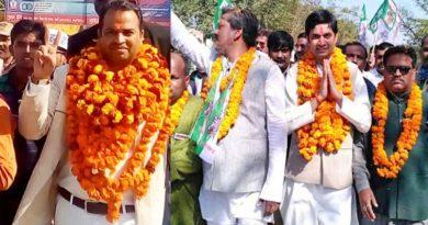 basti candidates nomination