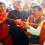 क्या भगवान के भरोसे पार होगी भाजपा की चुनावी नैया