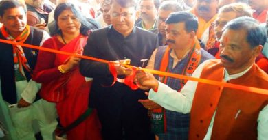 bjp basti inaugurate office with mantras