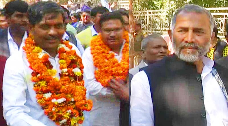 bsp ram achal rajbhar and other candidates nomination