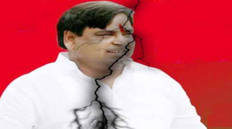 fir case on gayatri prajapati in rape case