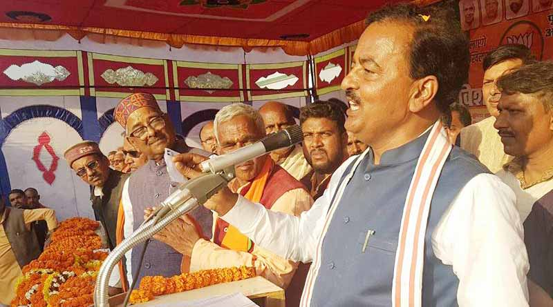 keshav prasad maurya attack on azam khan ballia