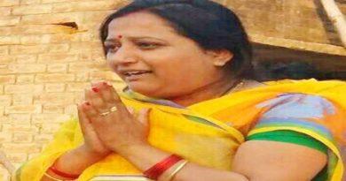 ketakee singh got support of congress leader