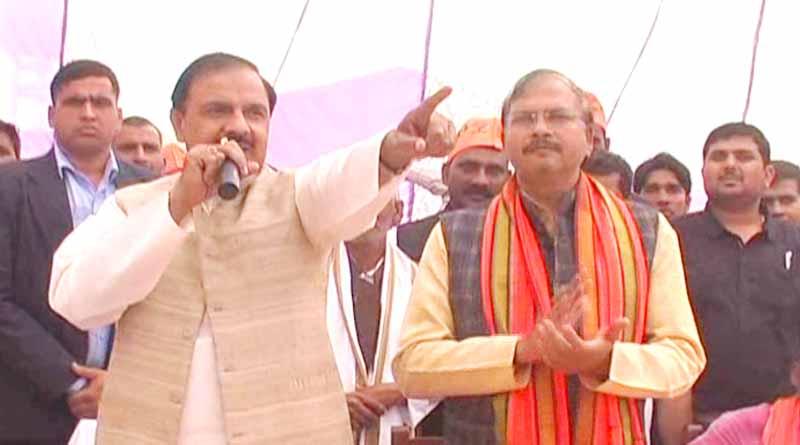 mahesh sharma request vote for development of basti