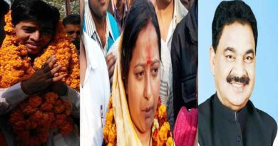 mega show nominations clashes with lathicharge and stones