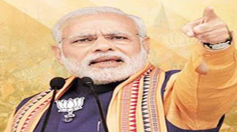 narendra modi attack on akhilesh yadav rahul gandhi mulayam singh yadav bijnor
