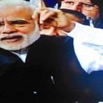 मोदी ने लोकसभा में  किया राहुल और बेनामी संपत्ति पर हमला