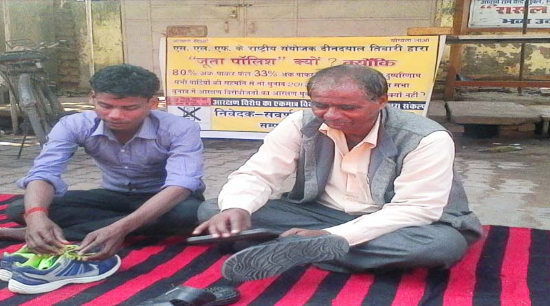 people shoe police against reservation