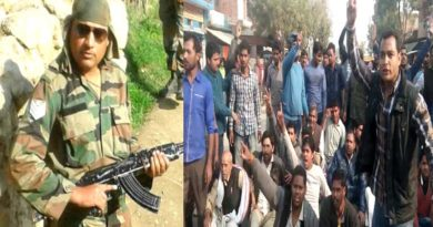 protest for body avalaunch jammu kashmir pratapgarh soldier shahid