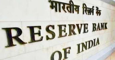 rbi increase cash limit and anounced no cash limit date
