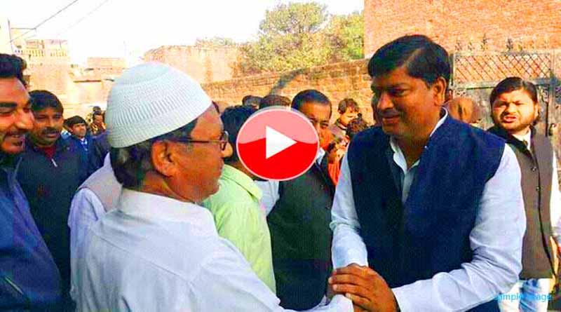 sapa mla pawan pandey viral video ayodhya new