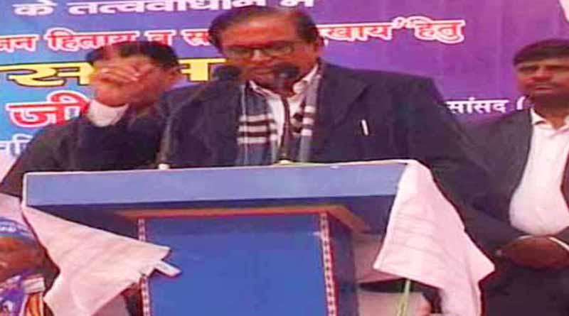 satish chandra mishra attack on sapa and bahjpa