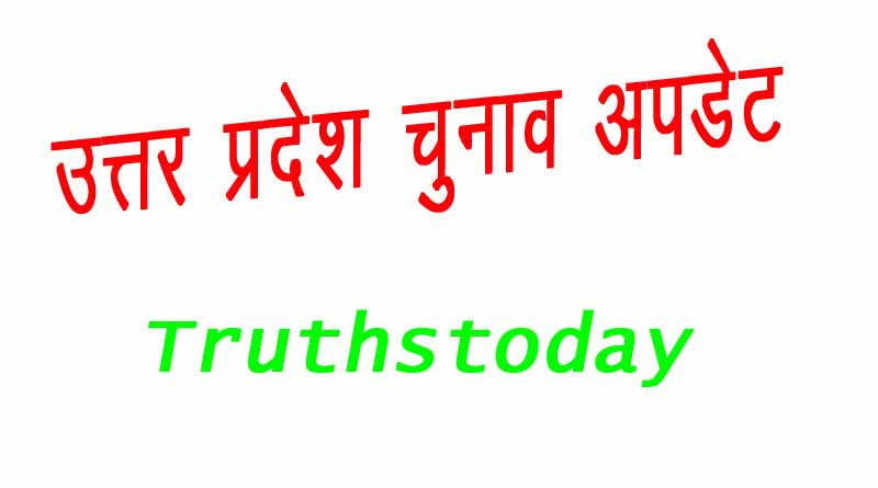 up election update truthstoday