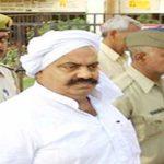 बाहुबली अतीक हुए गिरफ्तार