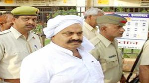 uttar pradesh atiq ahmad arrested