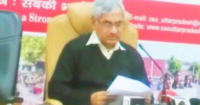 uttar pradesh vidhansabha election 6th notification