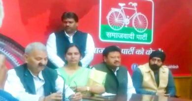 vishal verma join sapa leave bhajpa