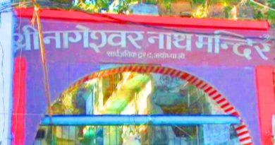 worship in ayodhya nageshwar nath temple on shivratri