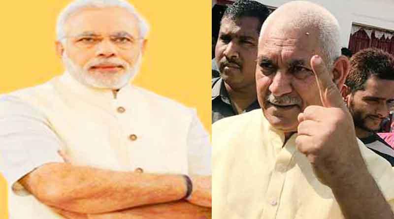 Narendra Modi Manoj Sinha