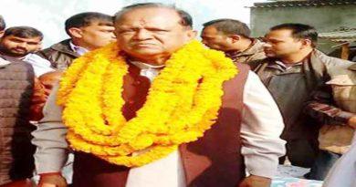 Rajendra Pratap Moti Singh pratapgarh