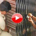 अम्बेडकरनगर के अवैध स्लाटर हाउस पर कार्यवाही