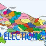 यूपी चुनाव के  छठे चरण में यहां  -यहां  होंगे चुनाव